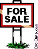 Real estate for sale sign Vector Clipart illustration