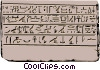 Vector Clipart graphic  of a Egyptian hieroglyphs