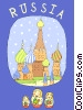 Vector Clipart graphic  of a Russia