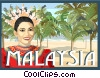 Vector Clip Art image  of a Malaysia postcard design