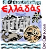 Greek Parthenon with antique vase and artifacts Vector Clipart graphic