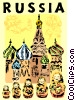 Vector Clip Art image  of a St. Basil's Cathedral