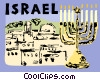 Vector Clip Art picture  of a City of Jerusalem and menorah