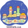Vector Clip Art picture  of a Hanukkah Greeting