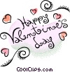 valentines day greeting Vector Clip Art picture