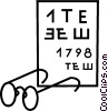 Vector Clipart graphic  of a eye chart