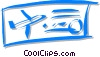 Vector Clip Art graphic  of a plane ticket