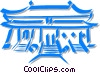 Asian temple Vector Clipart picture