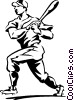 Vector Clip Art image  of a Baseball player watching his
