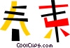 Vector Clipart image  of a Japanese designs
