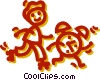 Vector Clipart graphic  of a Boy on roller-skates