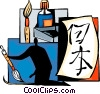 Artist painting Japanese symbols Vector Clipart graphic