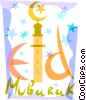 Eid Mubarek with Islamic minerat Vector Clipart image