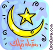 Islamic Half Moon and Star Vector Clip Art picture