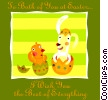 Easter Greetings Vector Clipart image