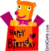 Vector Clip Art image  of a Birthday Presents Gifts