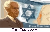 Vector Clipart illustration  of a Ben Gurion First Prime