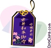 Chinese good fortune peace in the world Vector Clipart picture