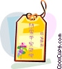 Vector Clipart graphic  of a Chinese good fortune good luck