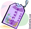 Chinese good fortune good luck in exams Vector Clipart illustration