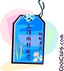 Vector Clip Art image  of a Chinese good fortune good luck