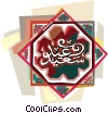 Eid Mubarak Arabic Greeting Vector Clipart picture