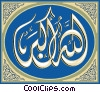 Vector Clip Art picture  of an Arabic Allah is the Great