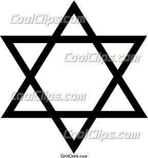 judaism star of david clip art rh dir coolclips com star of david clip art images magen david clipart