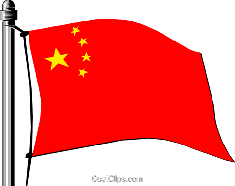 China flag Royalty Free Vector Clip Art illustration worl0142