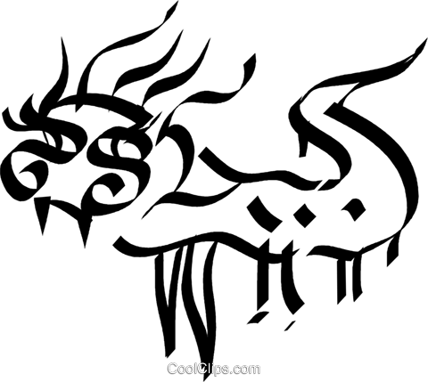 Chinese paper dragon Royalty Free Vector Clip Art illustration vc033064