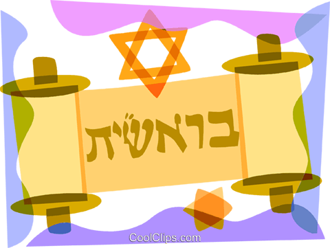 Torah or Scrolls Royalty Free Vector Clip Art illustration vc098152