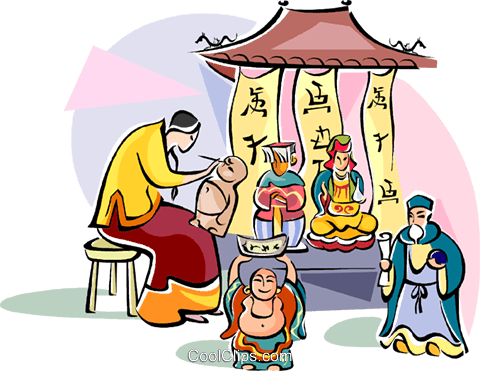 Typical Chinese craft Royalty Free Vector Clip Art illustration vc111063
