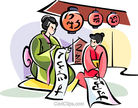 Japanese women writing with paintbrush Royalty Free Vector Clip Art illustration vc111096