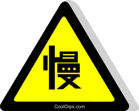 Chinese road sign, weigh station Royalty Free Vector Clip Art illustration vc111281