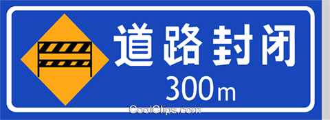 Chinese Road Sign, construction ahead Royalty Free Vector Clip Art illustration vc111293