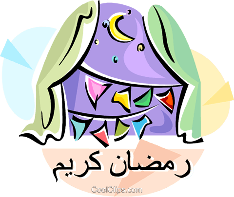 Ramadan Mubarak Greeting Royalty Free Vector Clip Art illustration vc111643