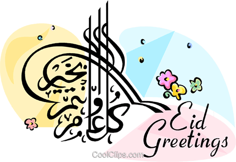 Islamic Eid Greetings Royalty Free Vector Clip Art illustration vc111783