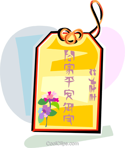Chinese good fortune good luck Royalty Free Vector Clip Art illustration vc111794