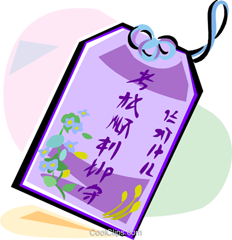 Chinese good fortune good luck in exams Royalty Free Vector Clip Art illustration vc111795