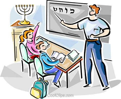 Israeli pupils in Israeli typical schools Royalty Free Vector Clip Art illustration vc111838