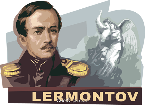Mikhail Yurievich Lermontov Royalty Free Vector Clip Art illustration vc111875