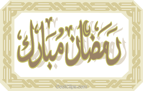 Ramadan Blessed Greeting Royalty Free Vector Clip Art illustration vc112059