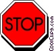 Symbol of a stop sign Vector Clip Art graphic
