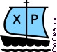 Symbol of boat Vector Clipart picture