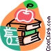 Student's books with apple Vector Clip Art graphic